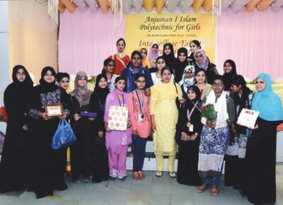 Intercollege Talent Competition